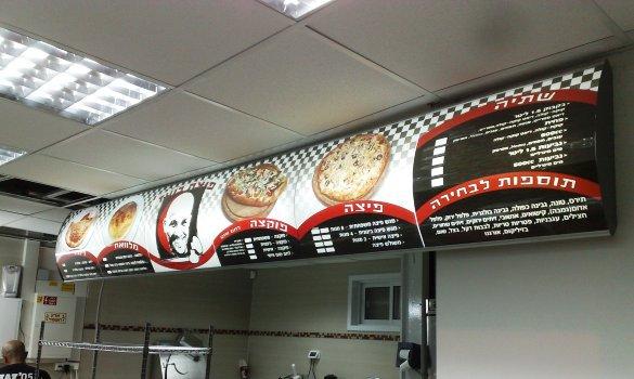 שלטים מוארים לעסקים חנויות ועוד